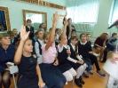 День грамотности в гимназии